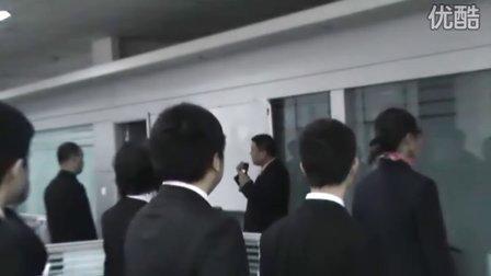 李庆军——惠源地企业文化李总总结 重庆企业内训 重庆口才培训 演讲与口才