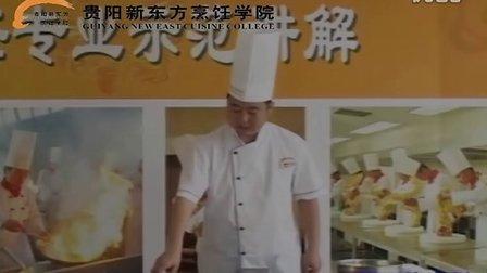 厨师培训磨刀教程