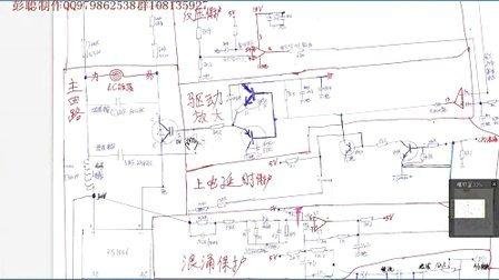 电磁炉基础原理维修教程