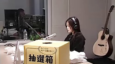 YUI RADIO 05 subtitled in English