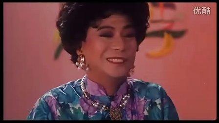 曾志偉 笑星撞地球 香港版預告B Sunshine friends Trailer B