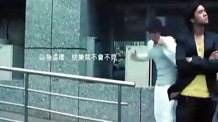 罗志祥 自我催眠 高清MV