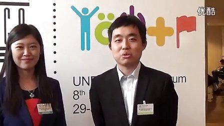 联合国教科文组织第八届青年论坛中国代表团的采访