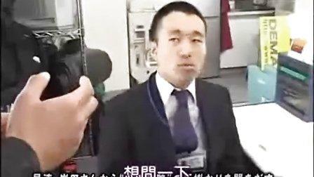 访问樱井莉亚事务所【09富田里子】