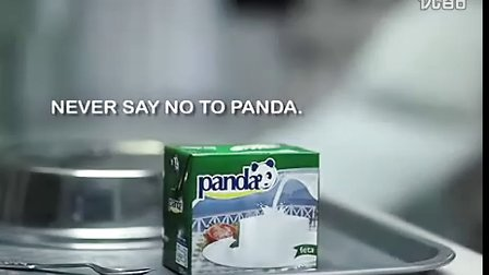 【JB中文网】Never say no to Panda!