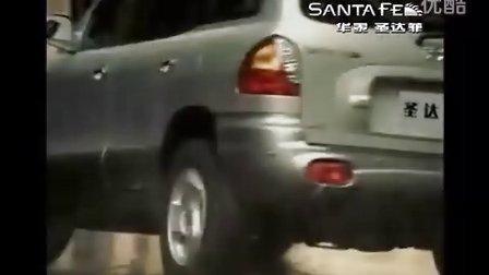 华泰汽车广告