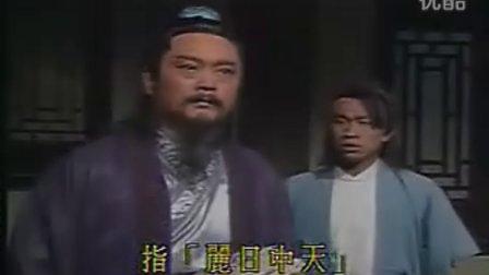刘伯温传奇102毒海孤雄1