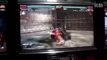 Hao (Fen) VS Binchang (Lar) 02