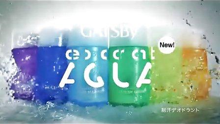 木村拓哉 GATSBY  CM合辑