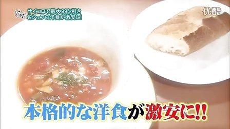 PS 20110710 中澤裕子 吉澤ひとみ 小川麻琴 新垣里沙