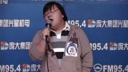 FM954第三届昆明车主K歌大赛晋级赛28号选手蒋泽苇
