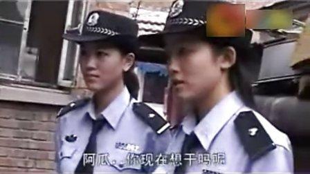 绝代女警之色狼与女警