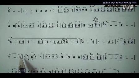 82 月光下的凤尾竹 葫芦丝教学 中间部分技巧分析讲解节奏起伏