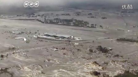 日本海啸纪录片 英文无字幕版