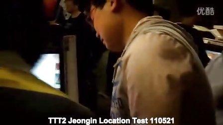 TTT2 Jeongin Location Test 110521 pt.1