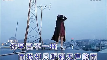 卓依婷 - 无声的雨