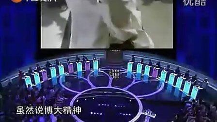 《职来职往》20110701武术男生求职网站编辑,花落猪八戒网