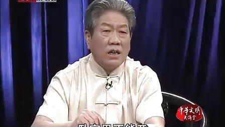 《中医文化与养生》5.四季养生(上)四季变化与男女养生