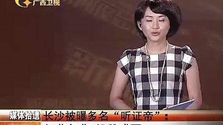 领劳务费 投赞成票视频:由金海泡沫造粒机{www.hnjinhai.com}提供