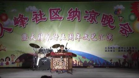 台州天籁琴行文艺汇演 9、扬琴独奏《水乡的春天》表演者:杨可易
