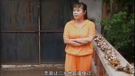东北二人转 电视 系列短剧  贤妻劝夫