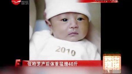 张柏芝胞弟曝霆锋三宗罪 曾带按摩女回家 110701