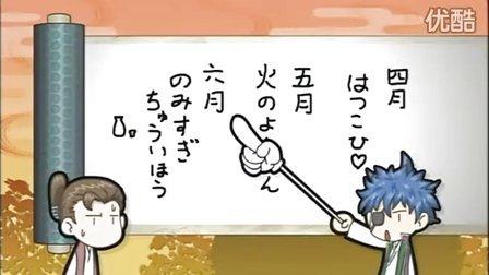 『和殿下一起 ~眼带的野心 』PV(2011年4月新番) ★女人汤圆★