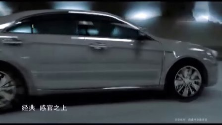 华泰汽车B11