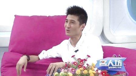 《新水浒传》胡东:人在江湖飘 怎能不挨刀