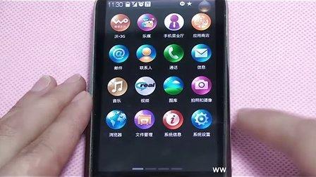 【乐phone基本教程】如何设置手机输入法www.wofs.com.cn