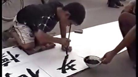 徐州书法教育网书法教学艺术中心暑期第三届百米长卷活动