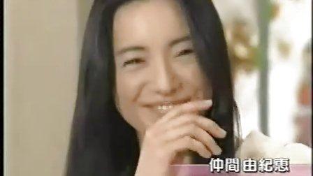 『徹子の部屋』'07.11.05 仲間由紀恵