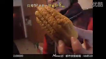 """杭州有个""""花草医生"""""""