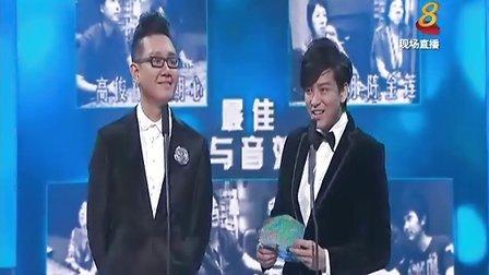 红星大奖2011 第一场颁奖礼