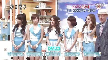 『スッキリ!!』'11.06.29 KARA生出演
