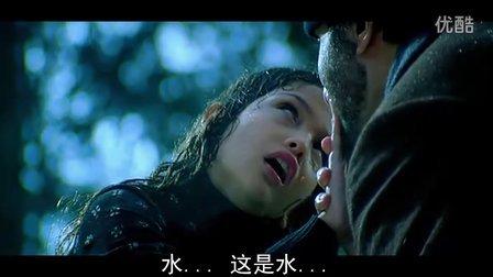 超清720P印度电影《black》(黑色的风采)2005年 中文字幕