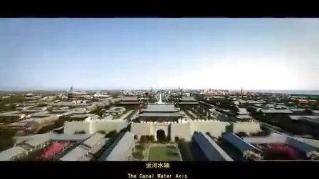 总投资180亿元--江苏宿迁运河文化城 《美丽宿迁》