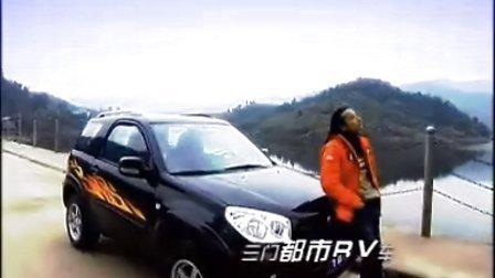 三门都市车永源飞碟汽车视频