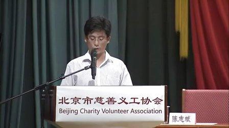 北京市慈善义工协会成立两周年工作汇报会1
