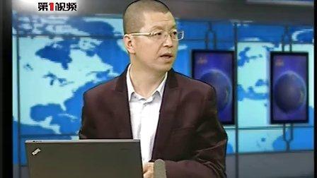 司马平邦: 物价局对话韩志鹏 民和官德距离如何拉近