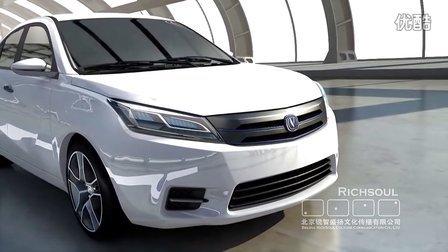 宣传片_动画制作_长安汽车CLOVER概念车展示_锐智盛扬