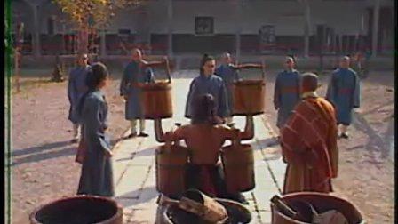 武林奇缘(情定少林寺)05
