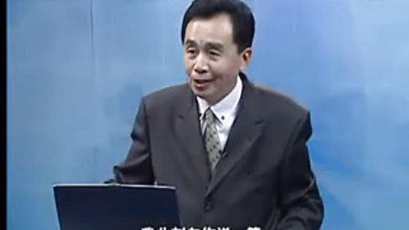 李飞龙--如何当好班组长-第八讲 权变管理理论(上)