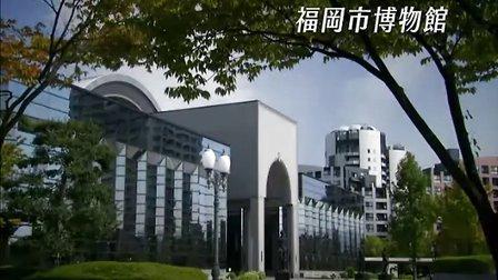 【日本】福冈市介绍 在日留学生打工情况 感谢西日本国际教育学院- 华旅留学中心-