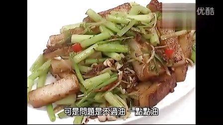 【美食好簡單】富貴豬肚湯 和 XO醬炒蘿蔔糕作法教學