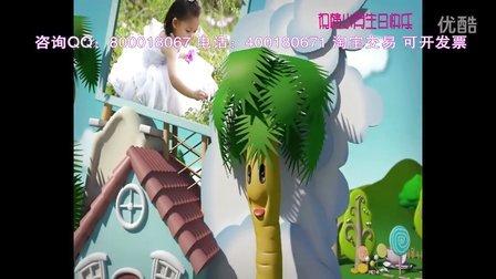 5D027童话生日快乐歌生日祝福生日蛋糕生日蛋糕图片