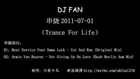 DJ Fan 串烧 2011-07-01