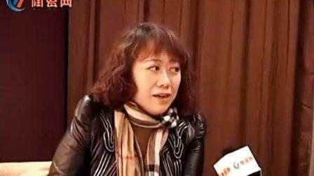 采访深圳红石别墅装饰设计总监巴颖