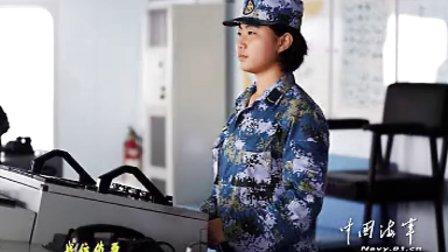 井冈山舰女舰员的风采