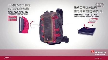曼富图新Pro系列专业摄影包-重塑防护新定义